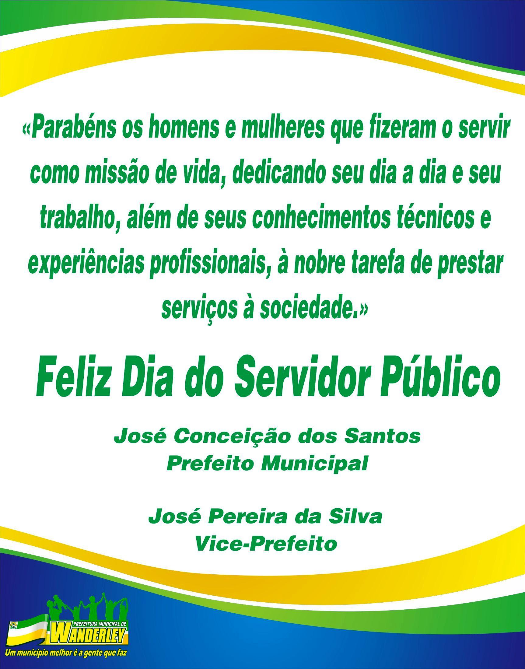 Dia do Servidor Público